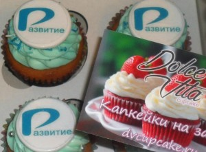 Компания Развитие | Капкейки на заказ в СПб
