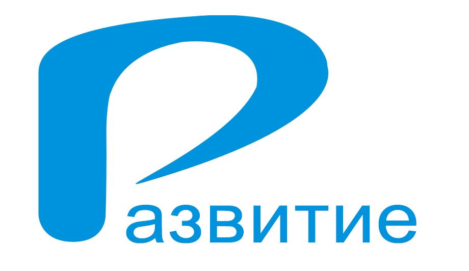 Компания Развитие