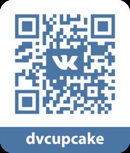 ВКонтакте | Капкейки на заказ в СПб