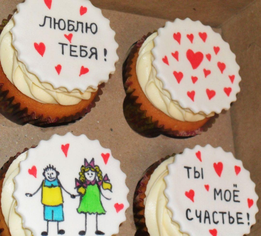 Капкейки на 14 февраля | Капкейки на заказ в СПб