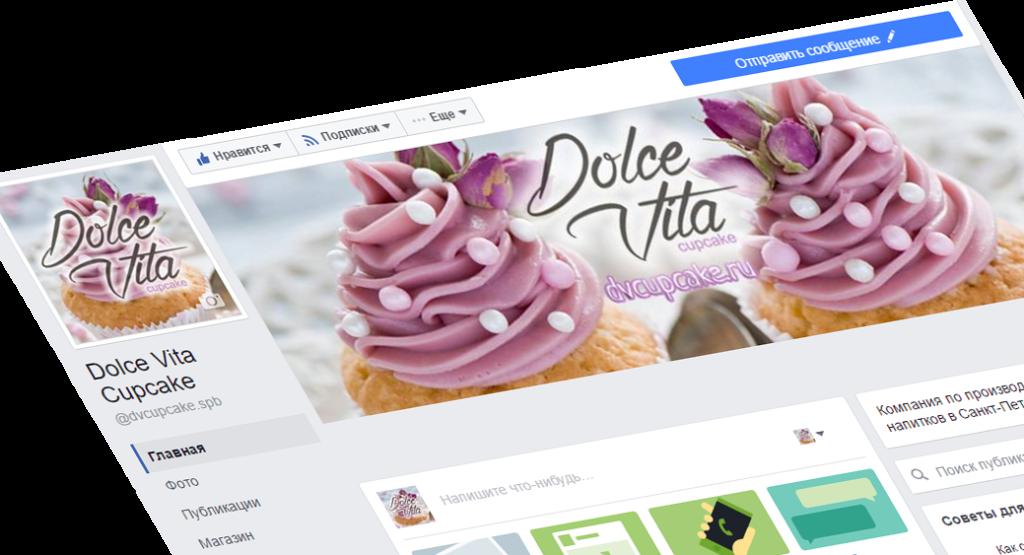 Открылась страница в Facebook