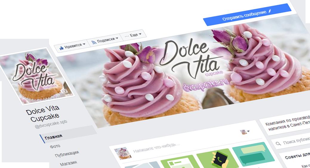 Dolce Vita Капкейки на заказ в Facebook